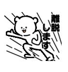 ゲームしろくま(個別スタンプ:32)