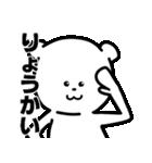 ゲームしろくま(個別スタンプ:33)