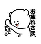 ゲームしろくま(個別スタンプ:36)