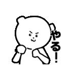 ゲームしろくま(個別スタンプ:38)