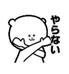 ゲームしろくま(個別スタンプ:39)