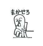 でけさんスタンプ(個別スタンプ:08)