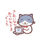 ネコとアルパカのやさしさスタンプ・冬(個別スタンプ:01)