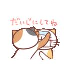 ネコとアルパカのやさしさスタンプ・冬(個別スタンプ:07)