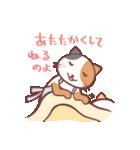 ネコとアルパカのやさしさスタンプ・冬(個別スタンプ:08)