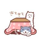 ネコとアルパカのやさしさスタンプ・冬(個別スタンプ:10)