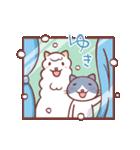 ネコとアルパカのやさしさスタンプ・冬(個別スタンプ:12)