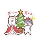 ネコとアルパカのやさしさスタンプ・冬(個別スタンプ:15)