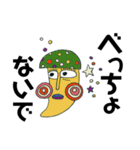 ◾️播州弁◾️ 極彩色の謎ワールド‼︎‼︎(個別スタンプ:01)