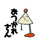 ◾️播州弁◾️ 極彩色の謎ワールド‼︎‼︎(個別スタンプ:02)