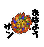 ◾️播州弁◾️ 極彩色の謎ワールド‼︎‼︎(個別スタンプ:04)