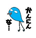 ◾️播州弁◾️ 極彩色の謎ワールド‼︎‼︎(個別スタンプ:05)