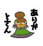 ◾️播州弁◾️ 極彩色の謎ワールド‼︎‼︎(個別スタンプ:06)