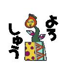 ◾️播州弁◾️ 極彩色の謎ワールド‼︎‼︎(個別スタンプ:07)