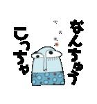 ◾️播州弁◾️ 極彩色の謎ワールド‼︎‼︎(個別スタンプ:08)