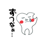 ◾️播州弁◾️ 極彩色の謎ワールド‼︎‼︎(個別スタンプ:10)