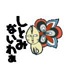 ◾️播州弁◾️ 極彩色の謎ワールド‼︎‼︎(個別スタンプ:12)