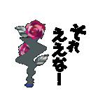 ◾️播州弁◾️ 極彩色の謎ワールド‼︎‼︎(個別スタンプ:14)