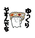 ◾️播州弁◾️ 極彩色の謎ワールド‼︎‼︎(個別スタンプ:15)