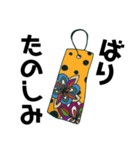 ◾️播州弁◾️ 極彩色の謎ワールド‼︎‼︎(個別スタンプ:16)