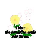春の植物(個別スタンプ:3)