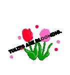 春の植物(個別スタンプ:4)