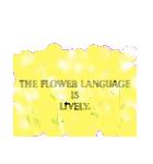 春の植物(個別スタンプ:5)