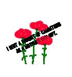 春の植物(個別スタンプ:6)