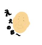 幸福爺さん(個別スタンプ:01)