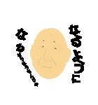 幸福爺さん(個別スタンプ:06)