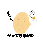 幸福爺さん(個別スタンプ:08)