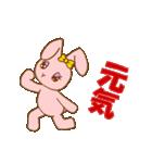 ブラック動物園ー第7弾(強風ウサギ)(個別スタンプ:01)