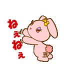 ブラック動物園ー第7弾(強風ウサギ)(個別スタンプ:10)