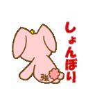 ブラック動物園ー第7弾(強風ウサギ)(個別スタンプ:14)