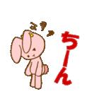 ブラック動物園ー第7弾(強風ウサギ)(個別スタンプ:20)