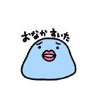 唇だいふく(個別スタンプ:09)