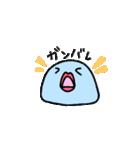 唇だいふく(個別スタンプ:15)
