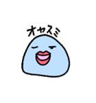 唇だいふく(個別スタンプ:19)