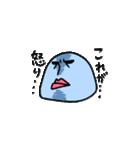 唇だいふく(個別スタンプ:32)
