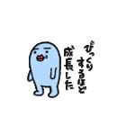 唇だいふく(個別スタンプ:36)