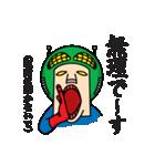 ご近所ヒーロー(個別スタンプ:03)