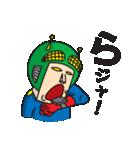 ご近所ヒーロー(個別スタンプ:05)