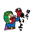 ご近所ヒーロー(個別スタンプ:08)