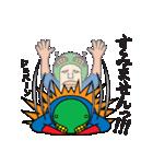 ご近所ヒーロー(個別スタンプ:10)