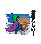 ご近所ヒーロー(個別スタンプ:13)