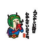 ご近所ヒーロー(個別スタンプ:19)