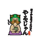 ご近所ヒーロー(個別スタンプ:22)