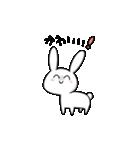 かわいいウサちゃん(個別スタンプ:1)