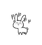 かわいいウサちゃん(個別スタンプ:02)