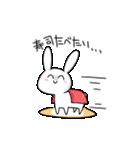 かわいいウサちゃん(個別スタンプ:16)